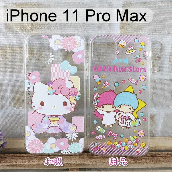 三麗鷗空壓軟殼 iPhone 11 Pro Max (6.5吋) Hello Kitty 雙子星【正版授權】