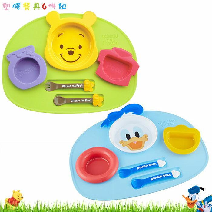 迪士尼卡通 小熊維尼 唐老鴨 錦化成 餐盤 湯匙叉子 湯碗 小菜碟 塑膠餐具組 日本進口正版 307115