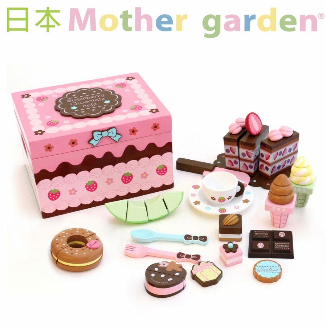 聖誕好禮72折★免運★「日本 Mother Garden 」野草莓巧克力點心盒