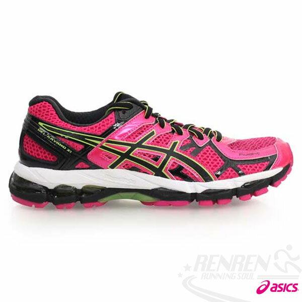 ASICS亞瑟士 GEL-KAYANO 21 女高支撐型慢跑鞋(桃紅)【網路獨賣】