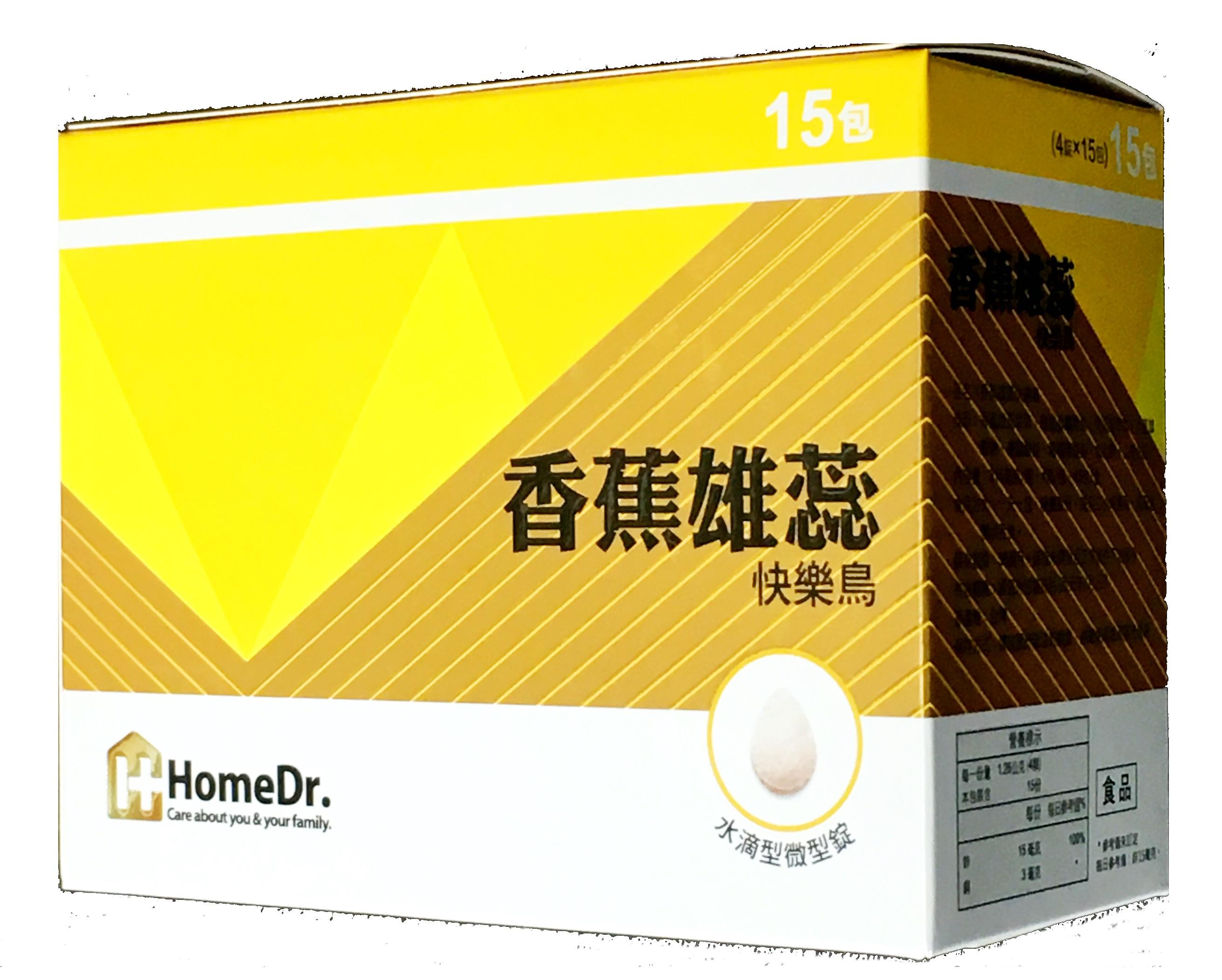 Home Dr. 香蕉雄蕊快樂鳥 60顆/盒◆德瑞健康家◆