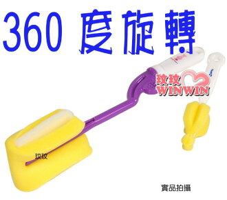 亞米兔YM -83106「360度旋轉海綿奶瓶刷」 好拿、好握,可輕鬆清潔奶瓶、奶嘴