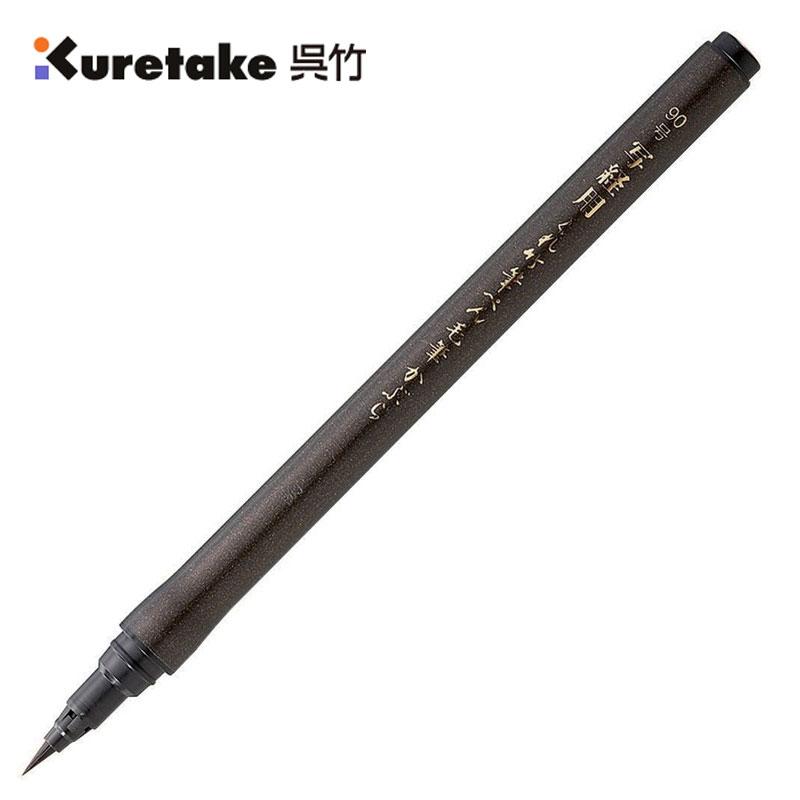 【吳竹】DJ160-90S 寫經用毛筆   支