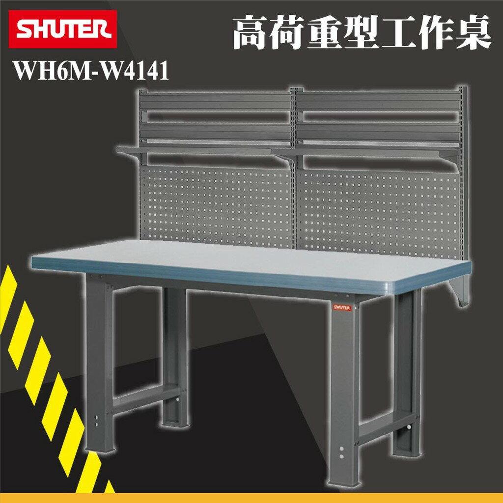《勁媽媽商城》樹德WH6M+W4141 WB高荷重型工作桌 工業/工廠/辦公/工作站/工具桌/工作檯