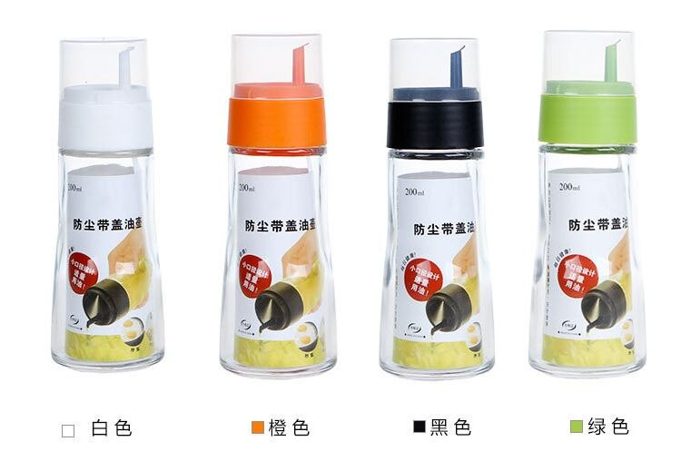 【省錢博士】廚房常用帶蓋 / 防塵防漏不掛油 / 可回油玻璃瓶油壺 200ML