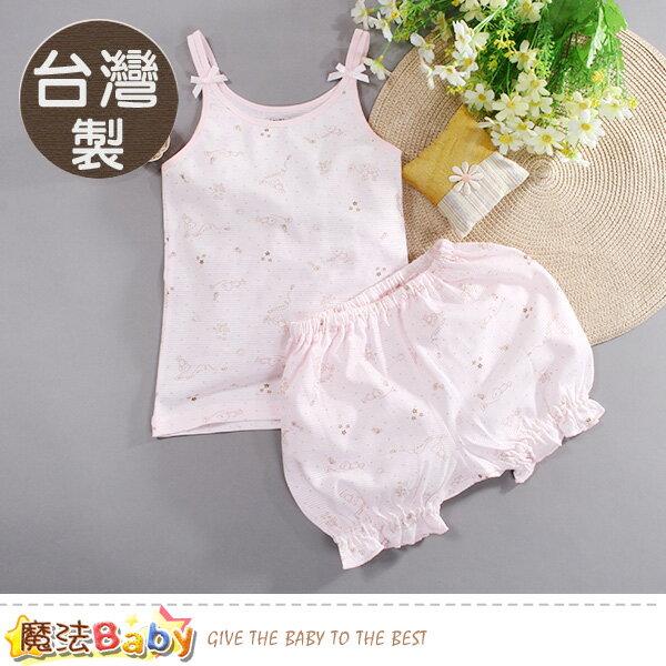 嬰幼兒服台灣製女寶寶純棉居家涼爽背心套裝魔法Baby~k50656