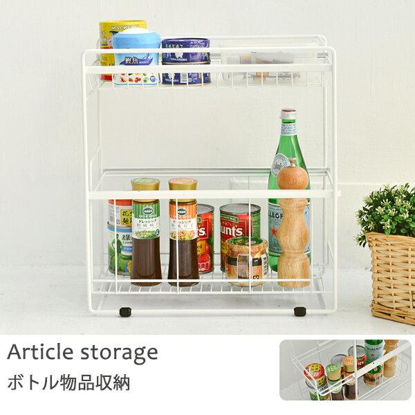 廚房架/收納櫃 拉式瓶罐收納架 MIT台灣製 完美主義【D0093】