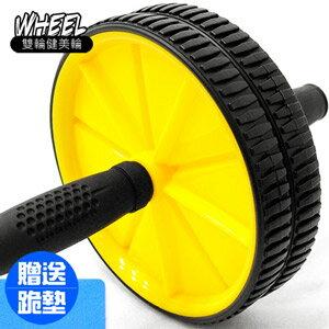 AB Wheel雙輪健美輪(贈送跪墊)C184-003健腹輪緊腹輪.健腹機健腹器.運動健身器材.推薦哪裡買ptt