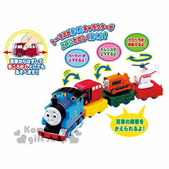 〔小禮堂嬰幼館〕湯瑪士 造型連結貨車玩具組《S.藍.火車頭.直升機》適合3歲以上孩童