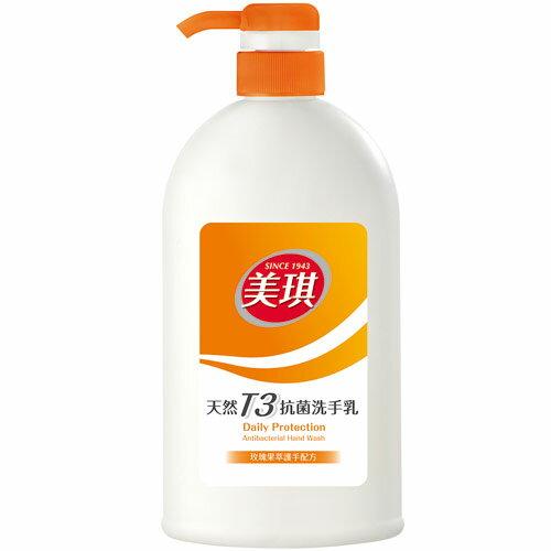 美琪抗菌洗手乳700ml【愛買】 - 限時優惠好康折扣