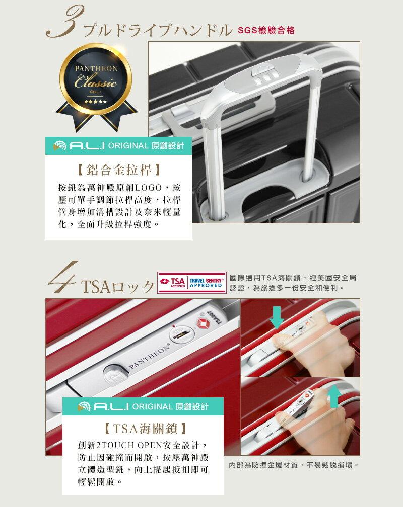 日本PANTHEON 19吋 網美行李箱 輕量鋁框硬殼旅行箱-白拉絲 4