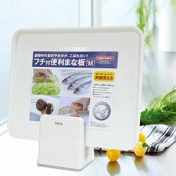 日本製造ASVEL奈米銀抗菌斜面砧板(M)+刀具砧板架