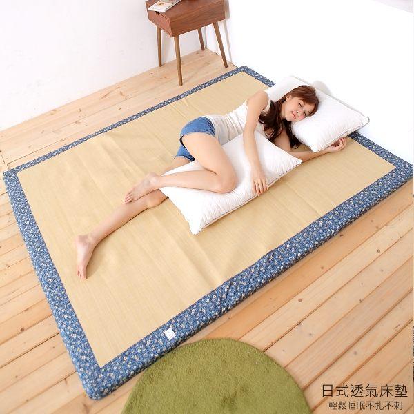 LUST生活寢具《日式和風床墊 》透氣性更勝記憶墊˙高密度學生床墊˙質感絕佳