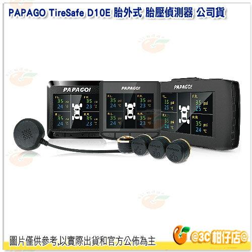 PAPAGO TireSafe D10E 胎外式 胎壓偵測器 公司貨 兩年保 IPX7 防水 5.6G 無線傳輸 胎壓胎溫 388mini 368mini 350mini S30 30G 51G