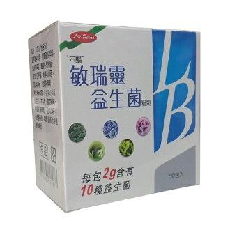 【六鵬】敏瑞靈益生菌粉劑(50包/盒)