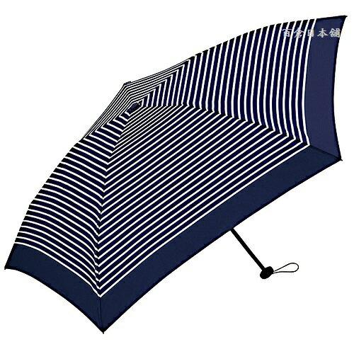 百倉日本舖:【百倉日本舖】日本進口Kiu空氣輕量折疊傘陽傘雨傘