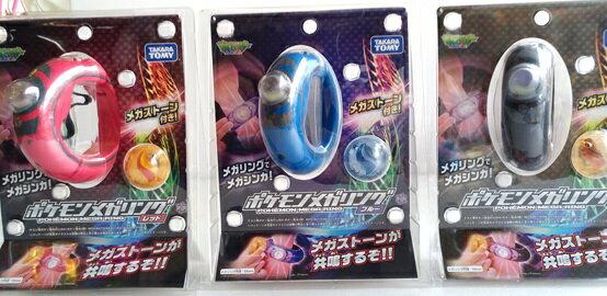 超進化手環