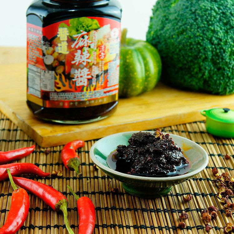 【華南食品】麻辣醬 350g