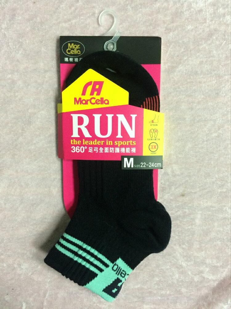 Mar cella 瑪榭 360度足弓全面防護機能襪 2/1高 黑色 女襪 M 22~24cm 台灣製