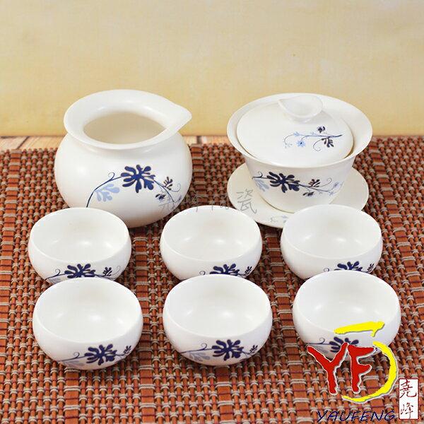 ★堯峰陶瓷★茶具系列 三才杯 藍水草描金蓋碗 一壺六杯+茶海 禮盒