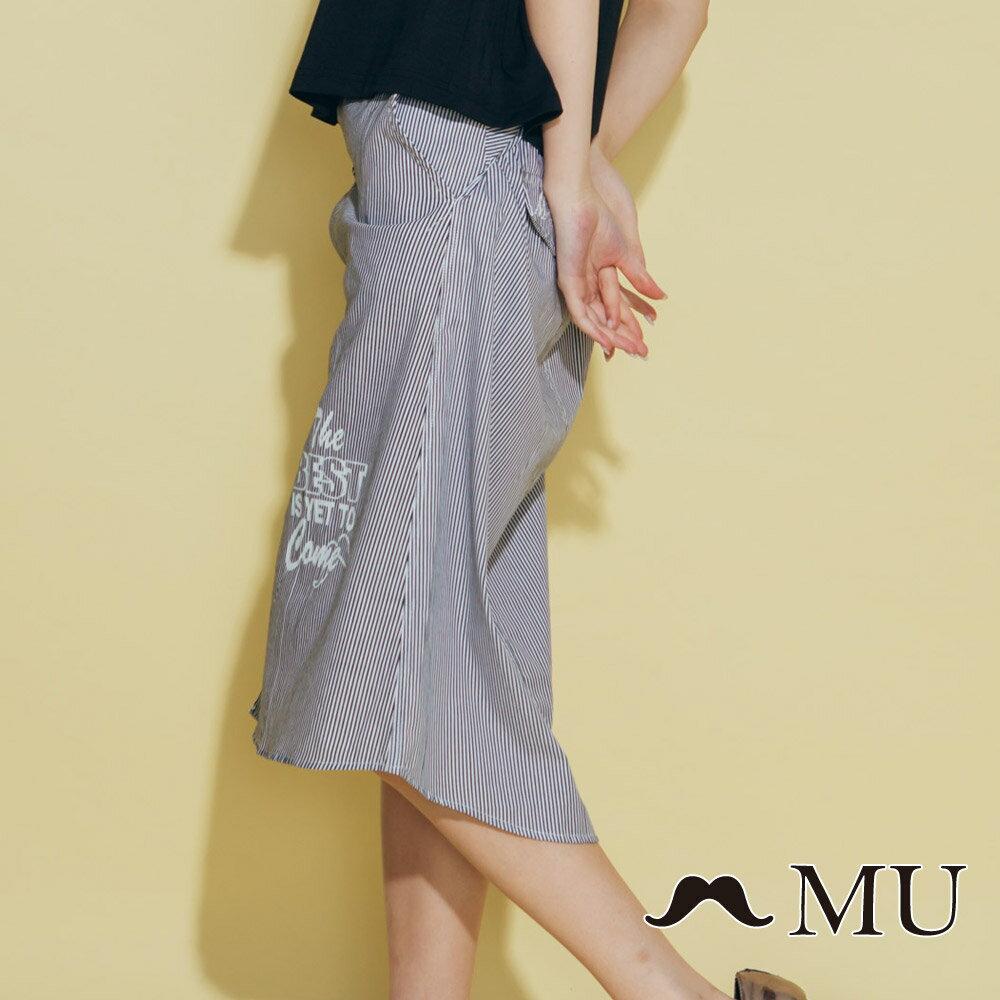 【MU】文字印花假襯衫及膝裙(2色)8316261 2
