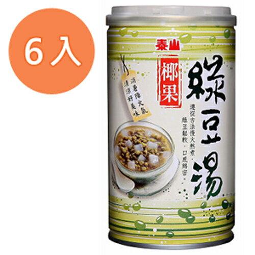 泰山 椰果綠豆湯 330g (6入)/組