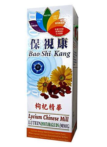 XINGYI 保視康液態葉黃素930毫升【德芳保健藥妝】