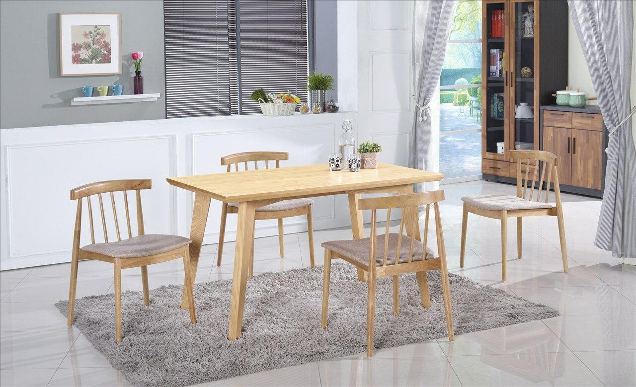 ~石川家居~JF~455~1 葛麗絲4.3尺原木餐桌 ^(不含餐椅及 ^) 需 車趟 ~