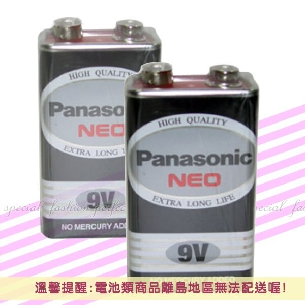 環保碳鋅電池Panasonic 國際牌 9V碳鋅電池『1入』9V電池【GU239】◎123便利屋◎
