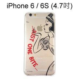 迪士尼透明硬殼 iPhone 6 / 6S (4.7吋) 白雪公主【Disney正版授權】