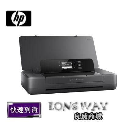 HP OfficeJet 200 行動印表機 行動商用墨水印表機 (OJ200) ~登錄送耳機+全聯$1000+加購墨水再送$200~