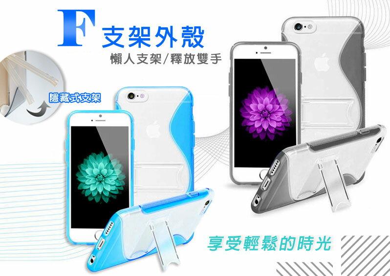 蘋果 Apple iPhone 6 Plus i6+ 5.5吋 iP6+ IP6S PLUS 專用TPU支架矽膠套/保護套/PC硬殼+PU軟殼/支撐架/觀賞架/懶人架/支架/手機殼/手機套/保護套/保護蓋/TIS購物館
