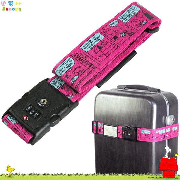 日本製史奴比行李束帶TSA鎖粉色行李箱帶綁帶海關鎖防盜警示裝置日本進口正版237928