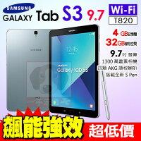 Samsung 三星到Samsung Galaxy Tab S3 9.7 Wi-Fi 平板電腦 0利率 免運費