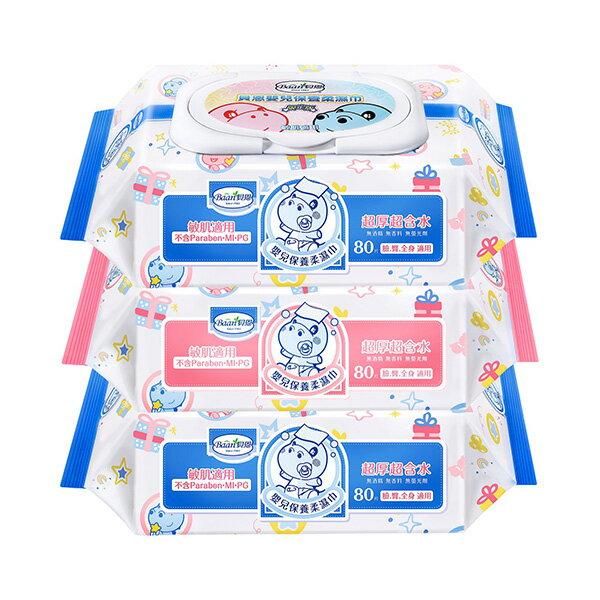 【繽紛限定版】Baan 貝恩 嬰兒保養柔濕巾-無香料 80抽【24包/箱】【悅兒園婦幼生活館】