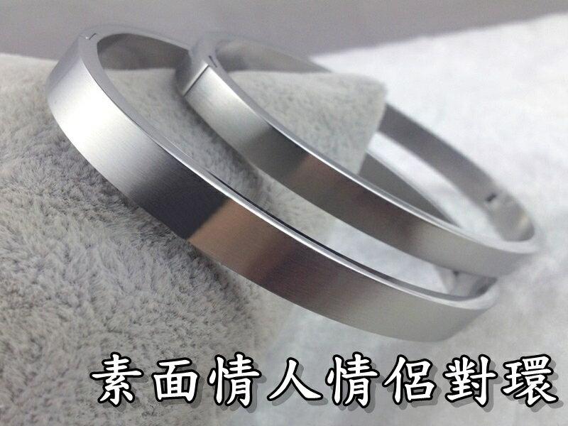 ~316小舖~~B183~^(專櫃西德鋼手環~白鋼霧面款情侶對環~單件價  防過敏手環
