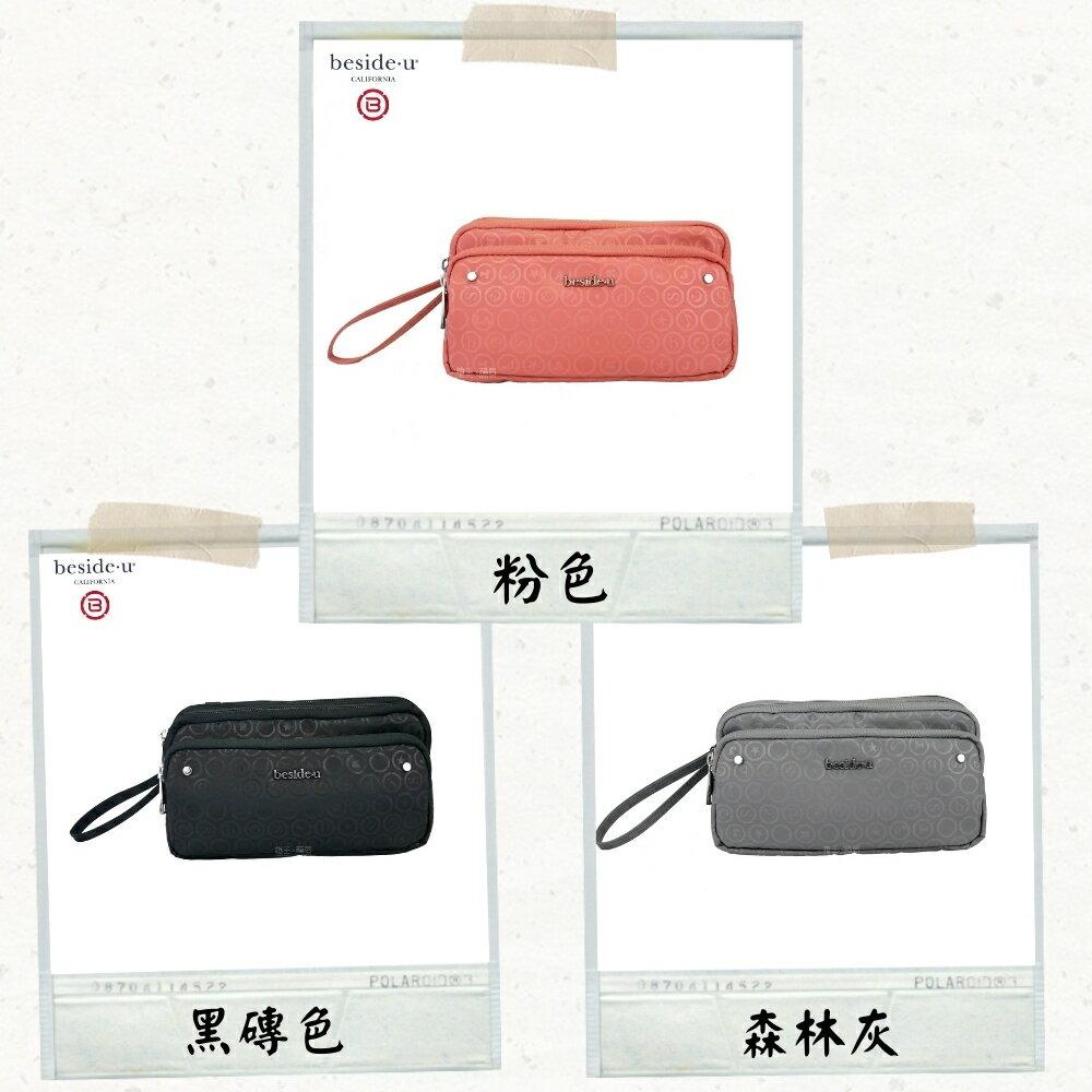 BESIDE-U 多卡片夾小包 三用小包 手拿包  側背包 腰包 斜背 BRDM05J (黑/灰/粉)