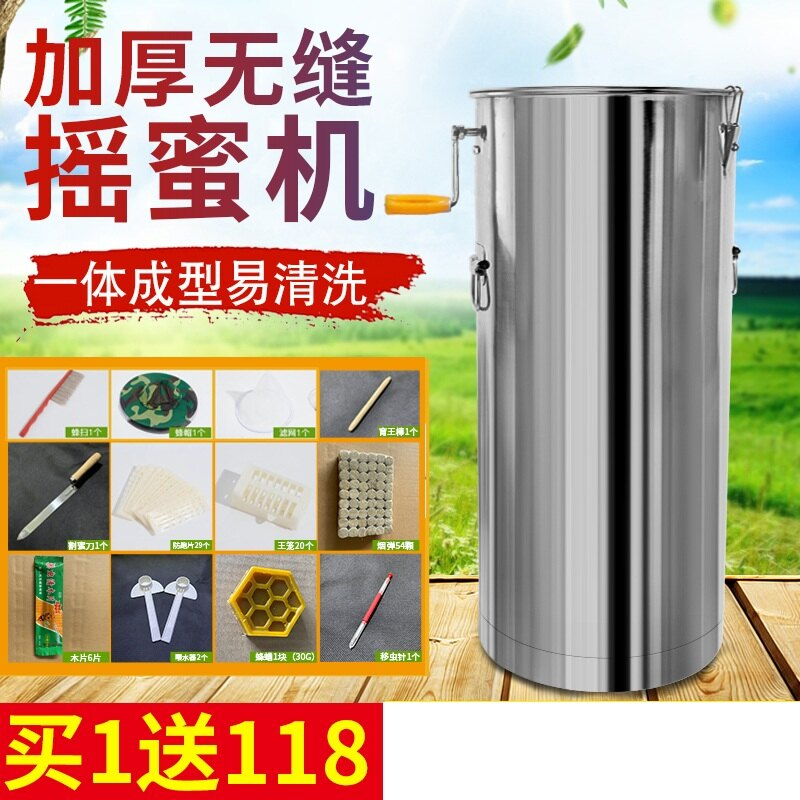 搖蜜機 全不銹鋼加厚中蜂小型養蜂工具打糖甩密蜂蜜分離機蜜桶『CM37593』