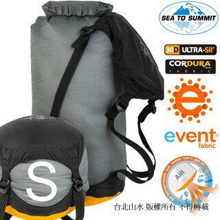 [SeatoSummit]防水袋登山打包睡袋收納eVENT防水壓縮袋30D超輕量版S10升