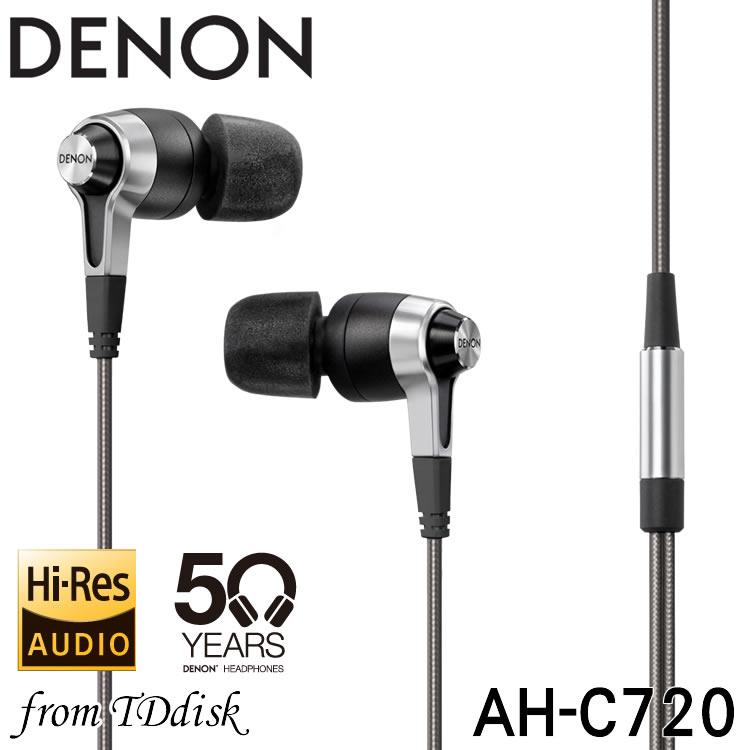 志達電子 AH-C720 黑/銀二色 日本 DENON 重低音動圈式耳道式耳機 環球之音公司貨 AH-C710新版上市