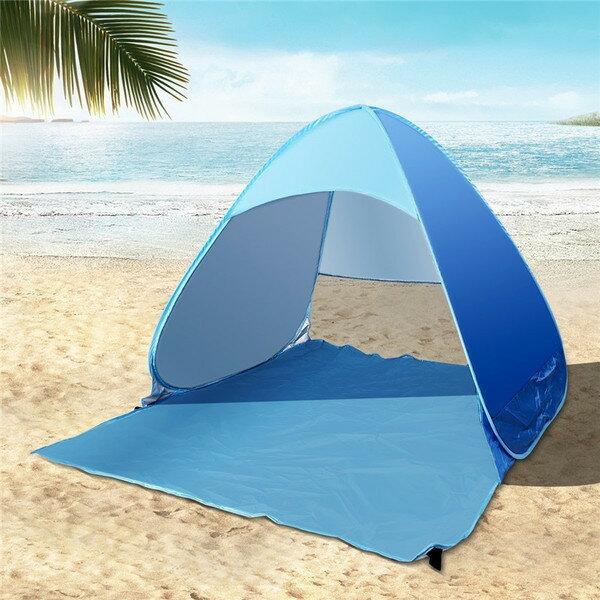 (mina百貨) 全自動帳篷 免搭建 露營 沙灘 遮陽 戶外 垂釣 防紫外線 B00056