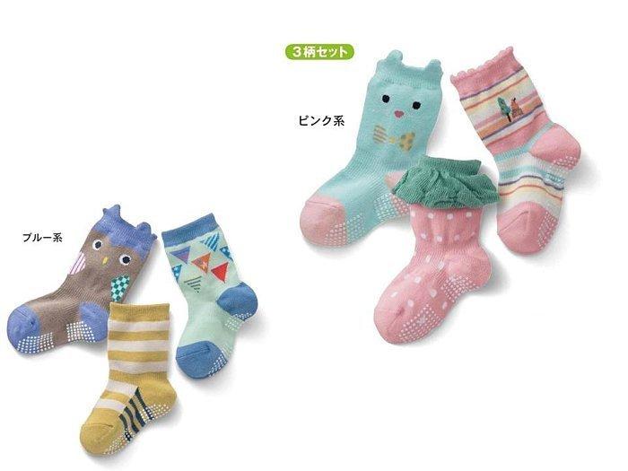 =優生活=千趣會 襪子 3雙组嬰幼童襪 防滑短筒寶寶襪 男女立體童襪 卡通兒童襪 C
