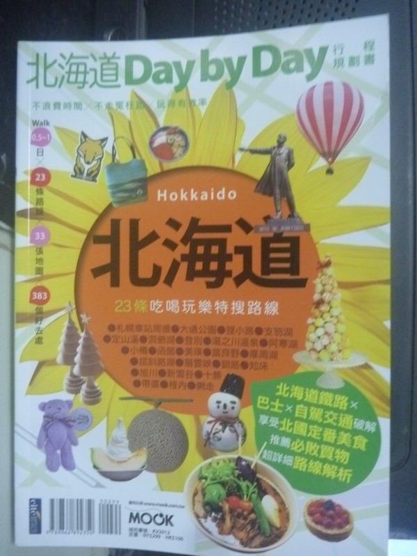 ~書寶 書T7/旅遊_IGM~北海道Day by Day行程規劃書_墨刻編輯部
