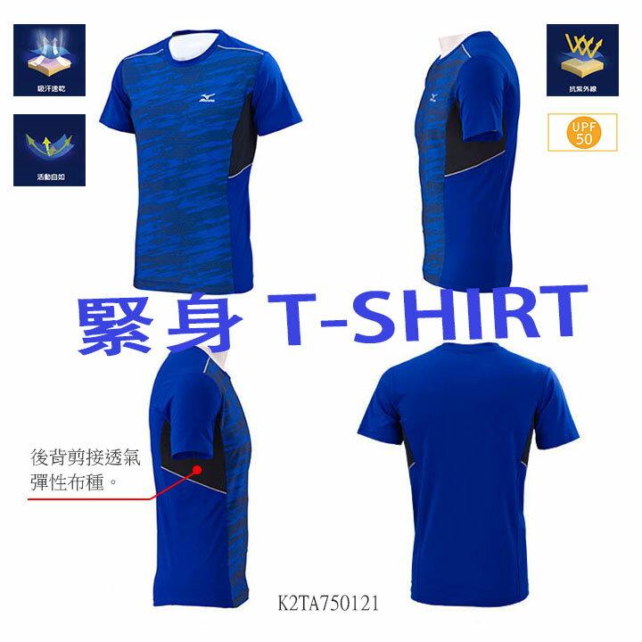 K2TA750162(紅紋X黑)健身房適用 短袖緊身衣 【美津濃MIZUNO】 2