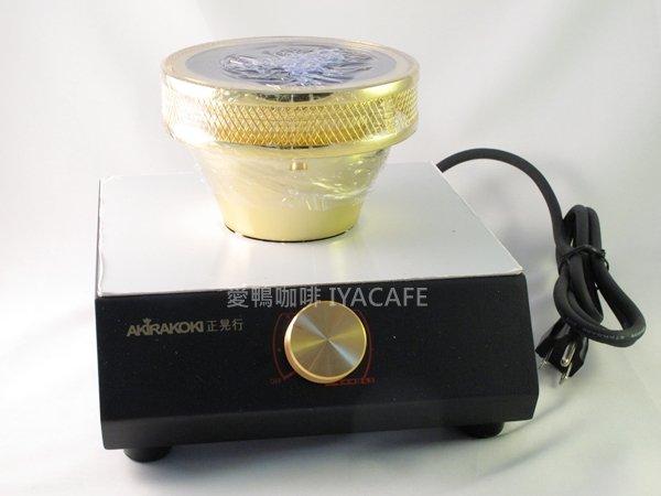 《愛鴨咖啡》正晃行 AKIRA Beam Heater BH-100 鹵素燈 瓦斯燈 虹吸式咖啡壺專用光爐