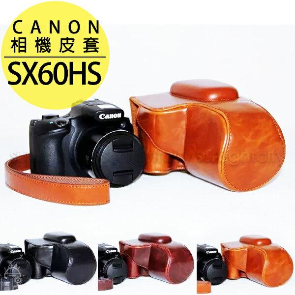 日光城。Canon SX60HS兩件式皮套(附背帶),相機背包攝影包保護套相機包攝影包