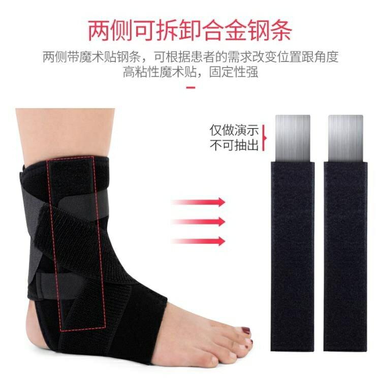 踝關節運動護踝骨折固定護套足踝防護扭傷韌帶拉傷康復護腳踝 『718狂歡節』