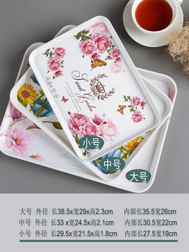 歐式茶盤家用托盤長方形水杯茶杯托盤客廳放杯子的托盤水果盤子