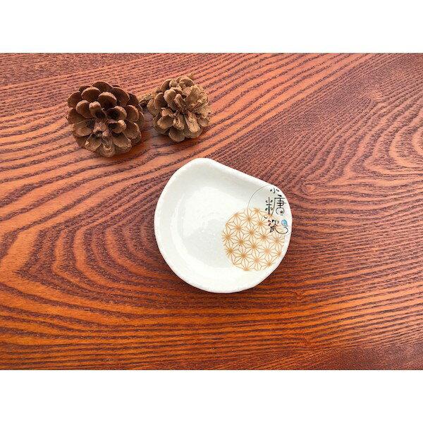 小糖瓷⎥日本製 日式半月小味碟 / 漬物小碟(兩色) 4