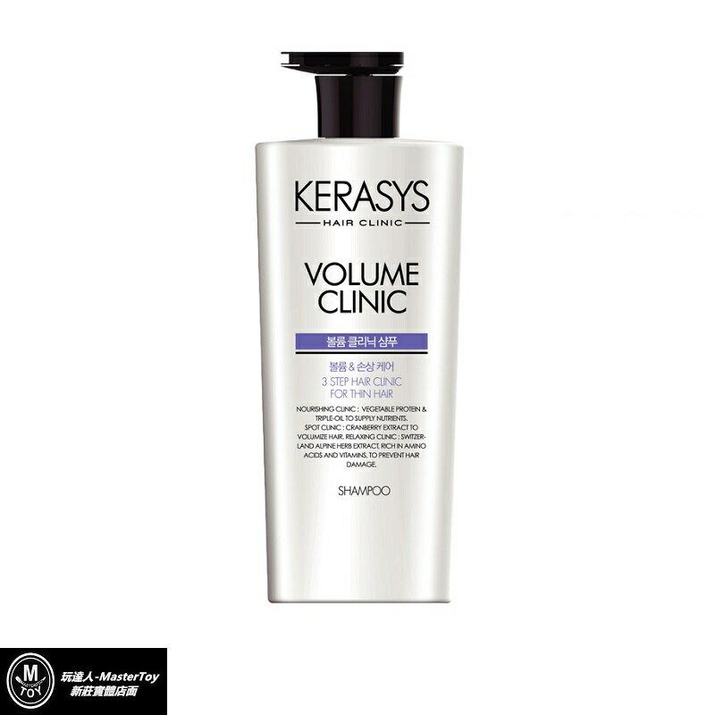 【Kerasys】 可瑞絲植萃系抗損洗髮精 扁塌髮